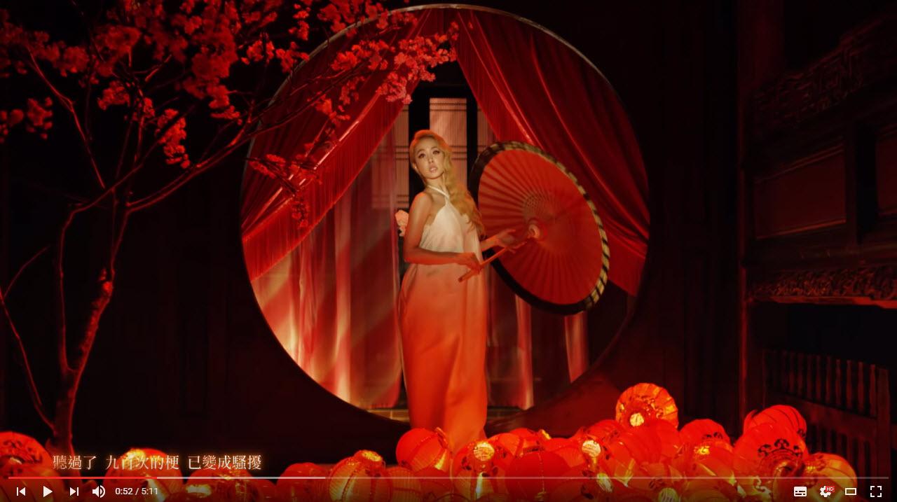 蔡依林 Jolin Tsai - I'm Not Yours Feat. 安室奈美惠 NAMIE AMURO 2