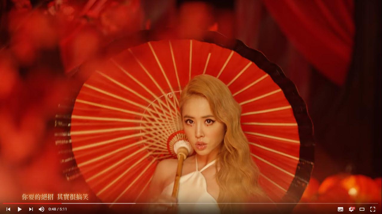 蔡依林 Jolin Tsai - I'm Not Yours Feat. 安室奈美惠 NAMIE AMURO