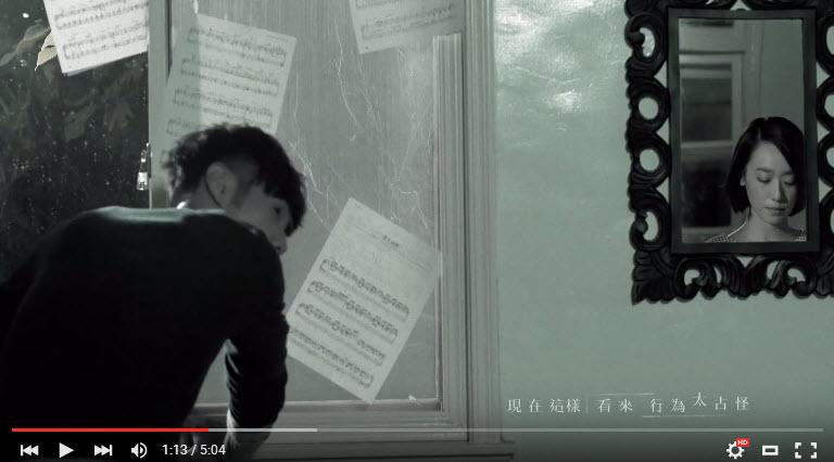 李榮浩 Ronghao Li - 不搭 Unsuited3