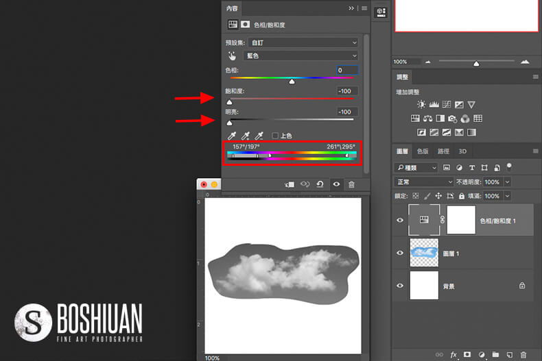 createbrush06