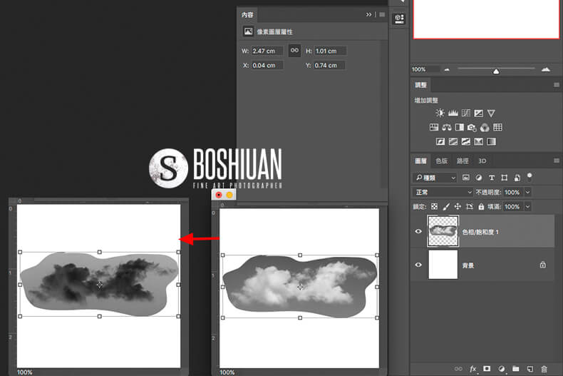 createbrush09