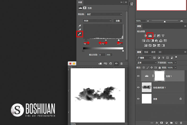 createbrush10