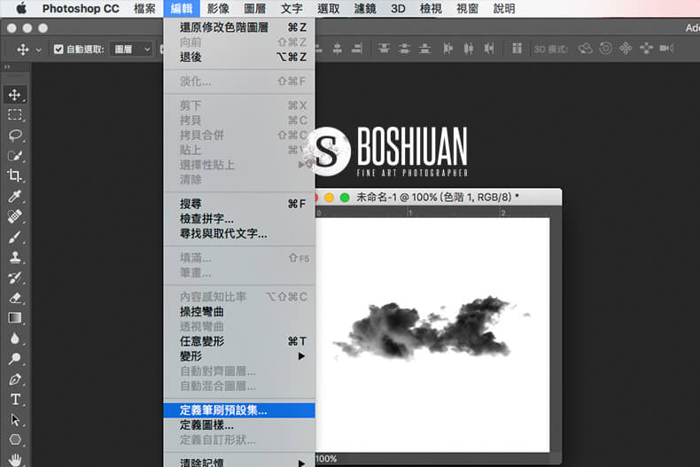 createbrush11