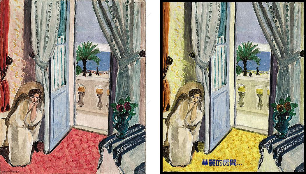 馬諦斯 Henri Matisse在尼斯室內 Interior at Nice (2)